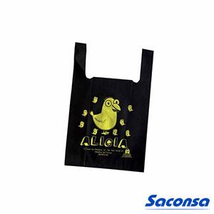 bolsa-termosellada-con-fuelle-en-lateral-camiseta-(2)